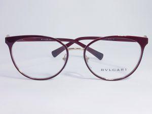 Bvlgari 2219-B