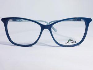 Lacoste L2751