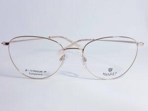 rame ochelari Bulget BG1670T 04A