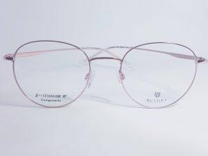 rame ochelari Bulget BG1686MT 04A