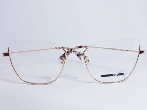 Rame ochelari McQ MQ0229O 002